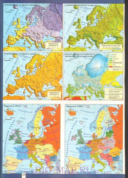 Политическая карта европы в 1914 году