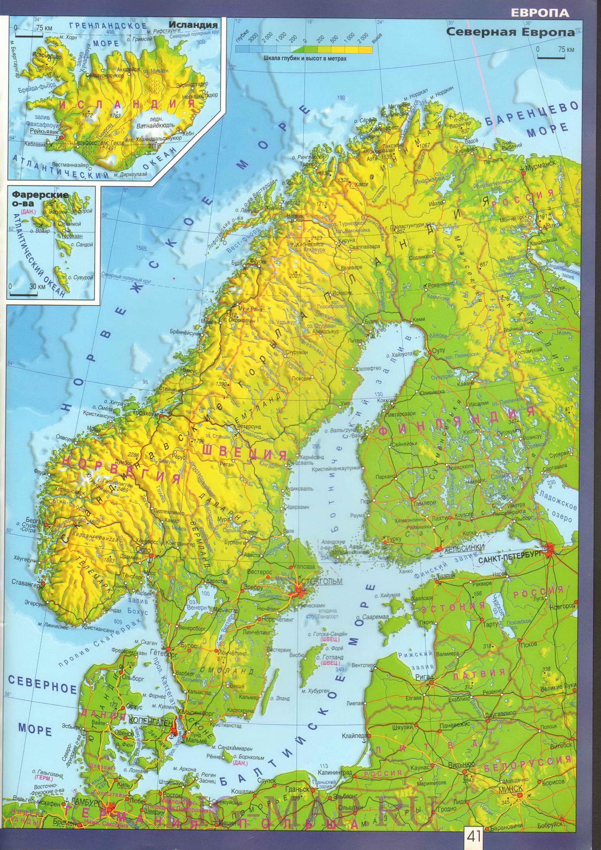 Европы подробная карта на русском